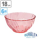 DURALEX デュラレックス BEAU RIVAGE ボー・リバージュ ボウル 18cm 6個セット ( サラダボウル ガラス食器 食器 …