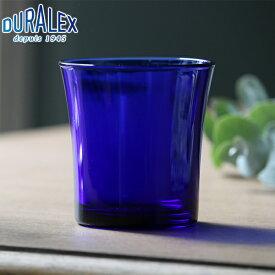 DURALEX デュラレックス SAPPHIRE サファイア タンブラー 210ml ( グラス コップ ガラス食器 耐熱 ぐらす 食器 おしゃれ )