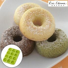 ミニドーナツ型 シリコン製 ケーキ型 12個取 ( 焼きドーナツ ミニドーナツ プチドーナツ ドーナッツ ドーナツ シリコンケーキ型 シリコン型 製菓道具 )
