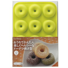ミニドーナツ型シリコン製ケーキ型12個取
