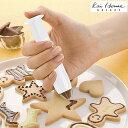 チョコレート絞り器 チョコペン ( チョコレートペン デコレーション 電子レンジ対応 調理器具 製菓道具 お菓子作り )