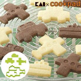 クッキー型 抜き型 ひこうき ふね くるま セット ( クッキー 型 抜型 クッキー抜型 一度に抜ける スタンプ お菓子作り デコ )