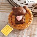 チョコレート型 シリコン製 お風呂 リラックマ キャラクター 16個取 ( チョコ シリコン型 製菓道具 グミ 型 チ…