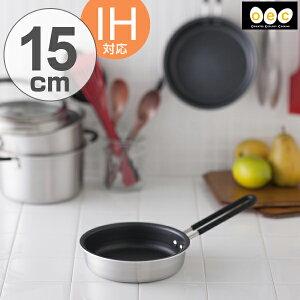 フライパン O.E.C. minima 脇雅世 貝印 フライパン 15cm IH対応 ( ガス火対応 浅型フライパン オール熱源対応 15センチ プチパン オーブン対応 浅型パン 小鍋 小さいフライパン ふっ素樹脂加工 )