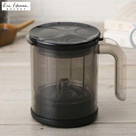 コーヒープレス 手動 マグ フレンチプレス コーヒー プレス 貝印 ( マグカップ コップ 食洗機対応 コーヒーメーカー コーヒーポット コーヒー豆 食洗機 対応 )