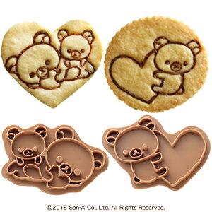 クッキー スタンプ リラックマ 型押し クッキースタンプ キャラクター ( 製菓道具 手作り お菓子作り 製菓 プレゼント かわいい ビスケット 製菓グッズ )