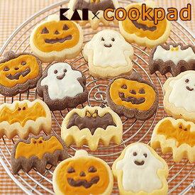 クッキー型 ハロウィン チョコクッキー型 コウモリ かぼちゃ おばけ ( クッキー 型 抜型 クッキー抜型 チョコ デコスイーツ スタンプ お菓子作り デコ )