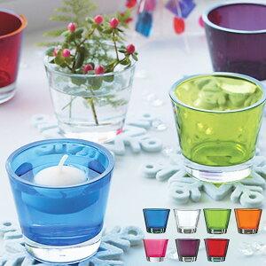 キャンドルホルダー キャンドルグラス カラリス ガラス製 ( キャンドルスタンド ろうそく立て アロマ 香り キャンドル ルームフレグランス 癒し リラックス フラワーベース 花器