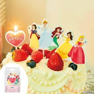 パーティーキャンドル ディズニープリンセス ( キャンドル ローソク ろうそく ケーキキャンドル ケーキ用 キャラクター ディズニー disney プリンセス お姫様 パーティーグッズ パーティー