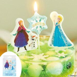 パーティーキャンドル アナと雪の女王 ( キャンドル ローソク ろうそく ケーキキャンドル ケーキ用 キャラクター ディズニー disney プリンセス お姫様 パーティーグッズ パーティー 誕生日 飾り付け )