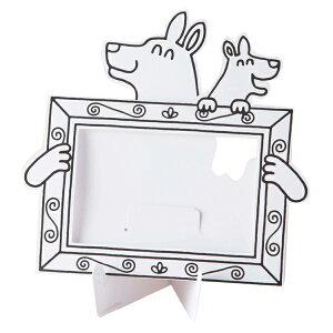 フォトスタンド ペインタホリック カンガルー ( 写真たて 紙製 塗り絵 ぬりえ ぬり絵 こども 子ども 子供 大人 写真 卓上 飾る 動物 アニマル )