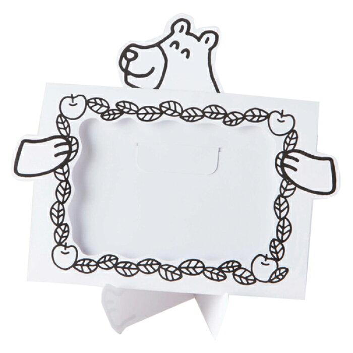 楽天市場フォトスタンド ペインタホリック クマ 写真たて 紙製