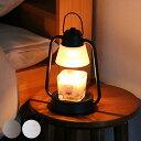 キャンドルウォーマー ミニ 照明 フレグランス アロマ キャンドル 香り ランプ ( 送料無料 キャンドルスタンド キャ…