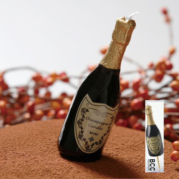 キャンドル ろうそく 誕生日 シャンパンキャンドルミニ ( ローソク ロウソク ケーキ用 バースデーキャンドル ケーキキャンドル パーティーキャンドル シャンパンボトル ボトル パーティーグッズ )