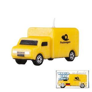 キャンドル ろうそく 誕生日 ワールドカーキャンドル 郵便車 ドイツ ( ローソク ロウソク ケーキ用 バースデーキャンドル ケーキキャンドル パーティーキャンドル 車 黄色 イエロー ポップ