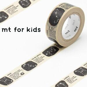 マスキングテープ mt for kids 星座 幅15mm ( カモ井加工紙 マステ 和紙テープ エムティー ラッピング デコレーション コラージュ ラッピングテープ 星座 星 宇宙 英字 英語 ミニサイズ