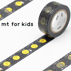 マスキングテープ mt for kids 月 幅15mm ( カモ井加工紙 マステ 和紙テープ エムティー ラッピング デコレーション コラージュ ラッピングテープ 月 宇宙 英字 英語 ミニサイズ キッズ