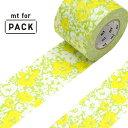 クラフトテープ 粘着テープ 幅広 mt for PACK 花柄 幅45mm ( ガムテープ テープ おしゃれ 花 フラワー イエロー 黄色…