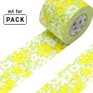 クラフトテープ 粘着テープ 幅広 mt for PACK 花柄 幅45mm ( ガムテープ テープ おしゃれ 花 フラワー イエロー 黄色 グリーン 緑 梱包 ラッピング diy アレンジ デコレーション )