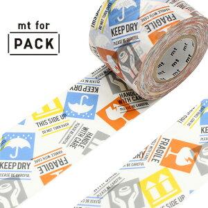 クラフトテープ 粘着テープ 幅広 mt for PACK ケアマーク 幅45mm ( ガムテープ テープ おしゃれ 柄 注意 マーク 注意マーク 梱包 ラッピング diy アレンジ デコレーション )