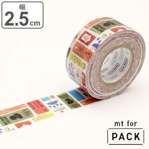 クラフトテープ 粘着テープ 幅広 mt for PACK ケアタグ 幅25mm ( ガムテープ テープ おしゃれ ガムテープ テープ おしゃれ 柄 注意 マーク 注意マーク 梱包 ラッピング diy アレンジ デコレーショ