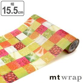 包装紙 ラッピングシート mt wrap s フルーツタイル・トロピカル 幅15.5cm ( ラッピング 包む 巻く 封筒 紙袋 巾着 ボトル包み キャラメル包み 簡単 カンタン コラージュ ハンドメイド プレゼント ギフト 包装 )