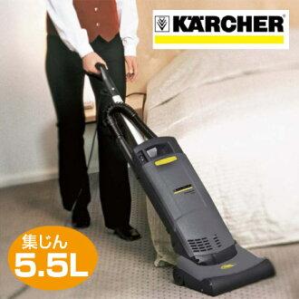 carpet cleaning machines. carpet cleaning machines commercial karcher upright cleaner cv30/1 (karcher equipment for business)