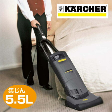 carpet cleaning machines commercial karcher upright cleaner cv301 karcher cleaning equipment for business