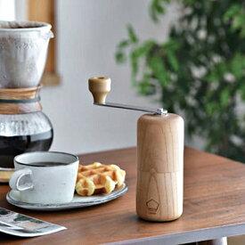 コーヒーミル 欅 手動 セラミック 木製 天然木 日本製 ( 送料無料 ミル コーヒー豆 木 手挽き 粉末 コーヒー挽き機 豆 セラミック刃 コーヒー粉 挽く 粉末にする 手回し 粗挽き 細挽き コーヒー用品 おしゃれ 北欧 )