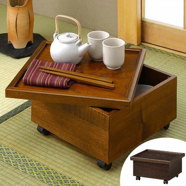 箱膳 座卓 キャスター付 日本製 35cm角 ( 送料無料 お膳 御膳 食卓 ローテーブル 和風 国産 )