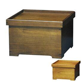 箱膳 座卓 桐製 伊豆 日本製 29.5cm角 ( 送料無料 お膳 御膳 食卓 ローテーブル 和風 国産 )