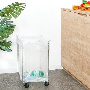 ゴミ箱 45L 折りたたみ キャスター付 ゴミ袋ホルダー スリム 収納 ふたなし 折り畳み コンパクト スチール ( 送料無料 キッチン ごみ箱 ごみ袋ホルダー スタンド ゴミ袋スタンド ホルダー 屋