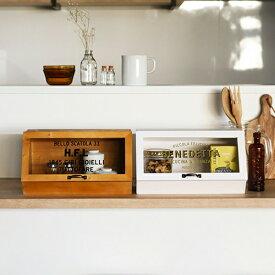 HUGO ヒューゴ ストックコンテナ 木製 ( ショーケース 調味料収納 キッチン収納 ディズプレイケース スパイスラック 小物入れ 卓上収納 調味料ラック ガラス扉 天然木 )