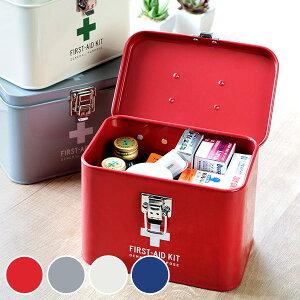 救急箱 収納ボックス Sサイズ 薬 メディコ ファーストエイドボックス ( 薬箱 薬入れ 収納ケース くすり クスリ 箱 ケース 収納 救急ボックス おしゃれ ボックス 小物入れ 工具箱 裁縫箱 )