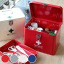 救急箱 収納ボックス Lサイズ 薬 2段 メディコ ファーストエイドボックス ( 薬箱 薬入れ 収納ケース くすり クスリ …