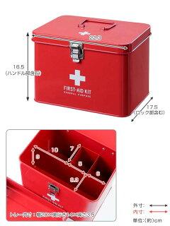 救急箱収納ボックスLサイズ薬2段メディコファーストエイドボックス