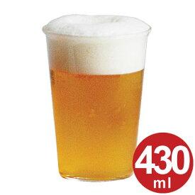 キントー KINTO Cast ビアグラス ビールグラス 430ml ( コップ ビール タンブラー ガラス製 ビールジョッキ ビアジョッキ ぐらす 耐熱 食器 )