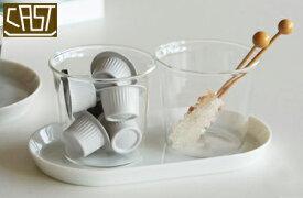 キントー KINTO Cast ミルク&シュガー( コーヒー 紅茶 ガラス製 )