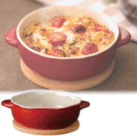 キントー KINTO ほっくり 丸グラタン レッド ( グラタン皿 )