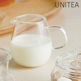 キントー KINTO ミルクピッチャー UNITEA ユニティ 180ml ( ピッチャー ガラス ガラス ミルク入れ コーヒー 紅茶 耐熱ガラス )