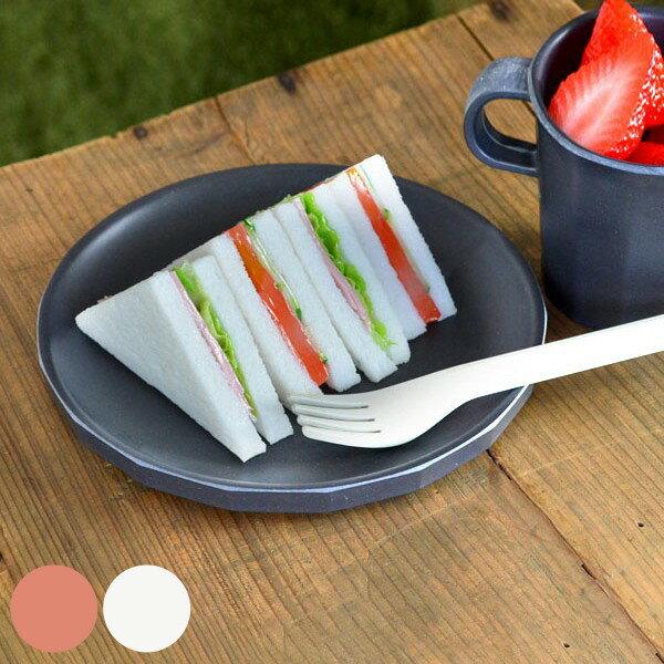 プレート 19cm プラスチック食器 割れにくい食器 アルフレスコ ( 食器 皿 食洗機対応 割れにくい アウトドア オシャレ 中皿 器 収納 KINTO キントー )