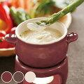 【冬のホームパーティーにぴったり!】おしゃれなフォンデュ鍋のおすすめは?