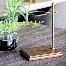 キントー KINTO コーヒーメーカー SLOW COFFEE STYLE Specialty ブリューワースタンドセット 4cups ( 送料無料 コーヒードリッパー ガラス製 ブリュワー 食洗機対応 4cup 4カップ用 コーヒーウェア )