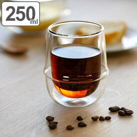 キントー KINTO コーヒーカップ 250ml KRONOS ダブルウォール 二重構造 保温 ガラス製 ( コップ グラス 保冷 電子レンジ対応 食器 食洗機対応 カップ 洋食器 デザートカップ デザート ガラス )