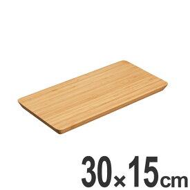 キントー KINTO サービングボード TAKU (タク) サービングボード 30×15cm 竹製 ( カッティングボード まな板 トレー トレイ テーブルウェア キッチン用品 キッチン雑貨 キッチン小物 木 キッチントレイ キッチントレー まないた プレート )