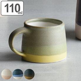 キントー KINTO マグカップ 110ml SLOW COFFEE STYLE コップ マグ 日本製 ( 食器 北欧 電子レンジ対応 食洗機対応 オシャレ )