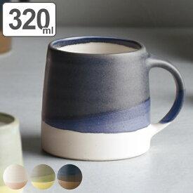 キントー KINTO マグカップ 320ml SLOW COFFEE STYLE SCS-S03 コップ マグ 磁器 日本製 ( 北欧 電子レンジ対応 食洗機対応 オシャレ )