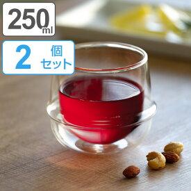 キントー KINTO ワイングラス 250ml KRONOS ダブルウォール 二重構造 保温 ガラス製 同色2個セット ( コップ グラス 保冷 電子レンジ対応 食器 カップ 洋食器 デザートカップ デザート ガラス ワイン 食洗機対応 )