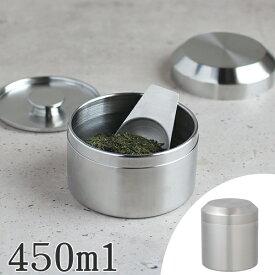 キントー KINTO キャニスター 450ml LEAVES TO TEA 茶筒 ステンレス ( 密閉 保存容器 茶葉 おしゃれ お茶缶 かわいい お茶 緑茶 紅茶 コーヒー 茶葉容器 ステンレス製 )