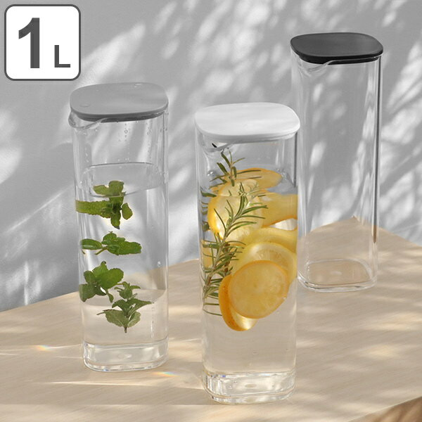キントー KINTO 冷水筒 ピッチャー 1L OVA ウォーターカラフェ ( アクリル製 麦茶ポット 冷水ポット 水差し 食洗機対応 シンプル おしゃれ 洗いやすい スリム 麦茶 冷水 ポット )